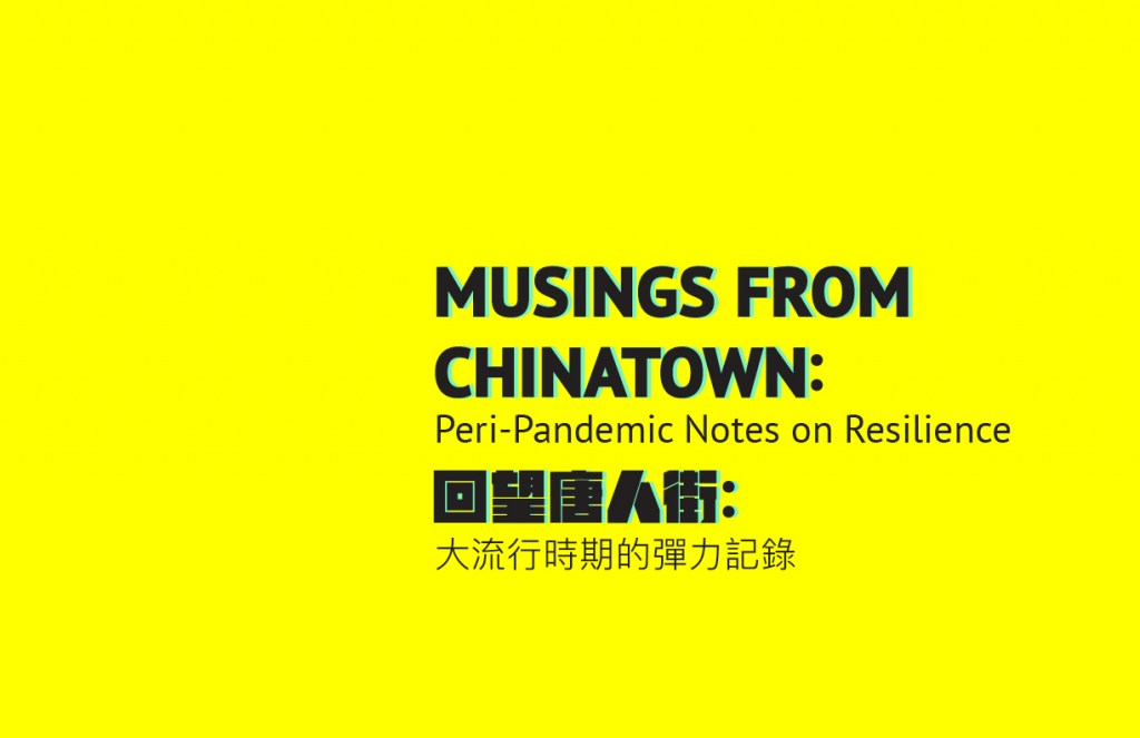 MUSINGS-FROM-CHINATOWN-Peri-Pandemic-Notes-on-Resilience1