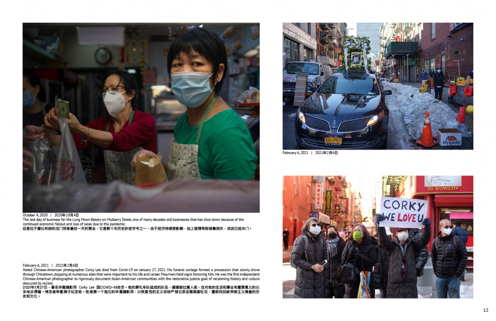 MUSINGS-FROM-CHINATOWN-Peri-Pandemic-Notes-on-Resilience12