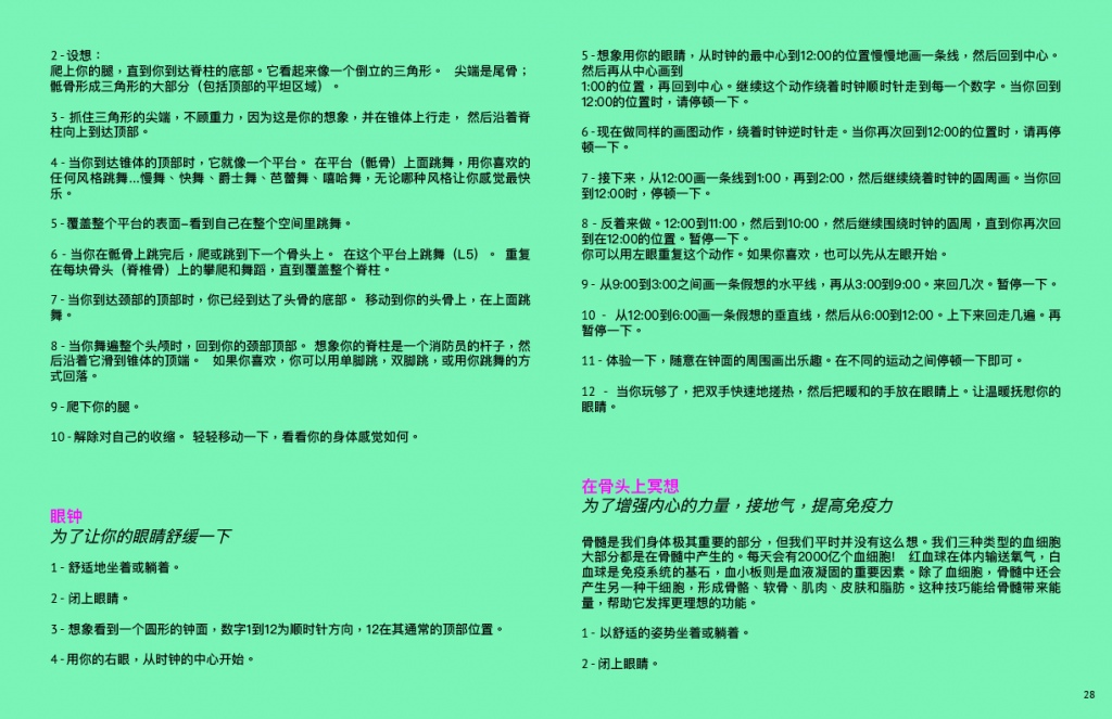 MUSINGS-FROM-CHINATOWN-Peri-Pandemic-Notes-on-Resilience28