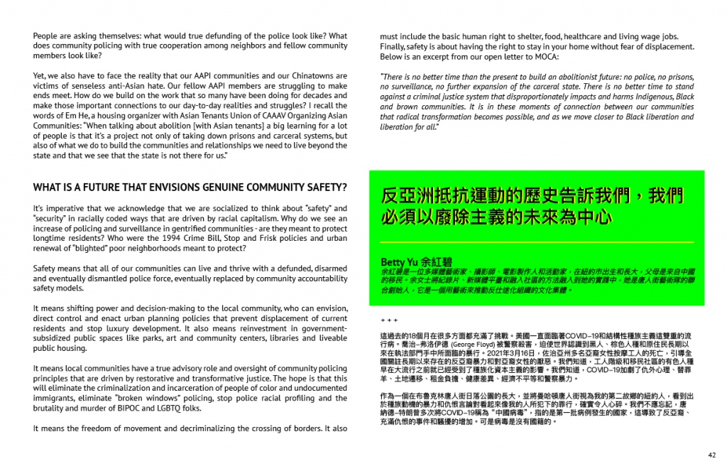 MUSINGS-FROM-CHINATOWN-Peri-Pandemic-Notes-on-Resilience42