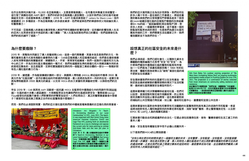 MUSINGS-FROM-CHINATOWN-Peri-Pandemic-Notes-on-Resilience44