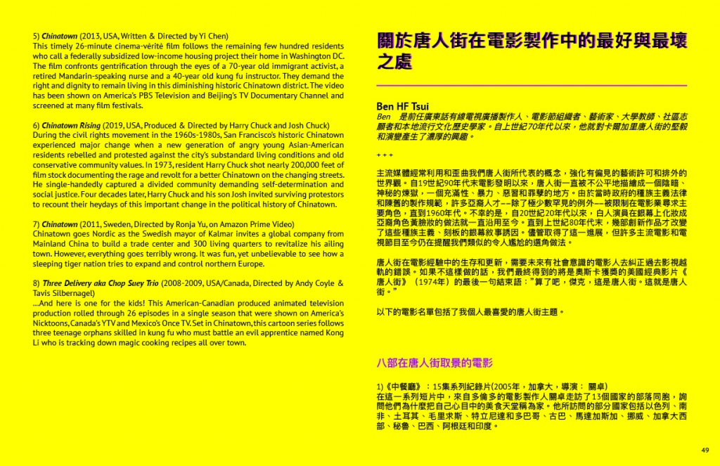 MUSINGS-FROM-CHINATOWN-Peri-Pandemic-Notes-on-Resilience49