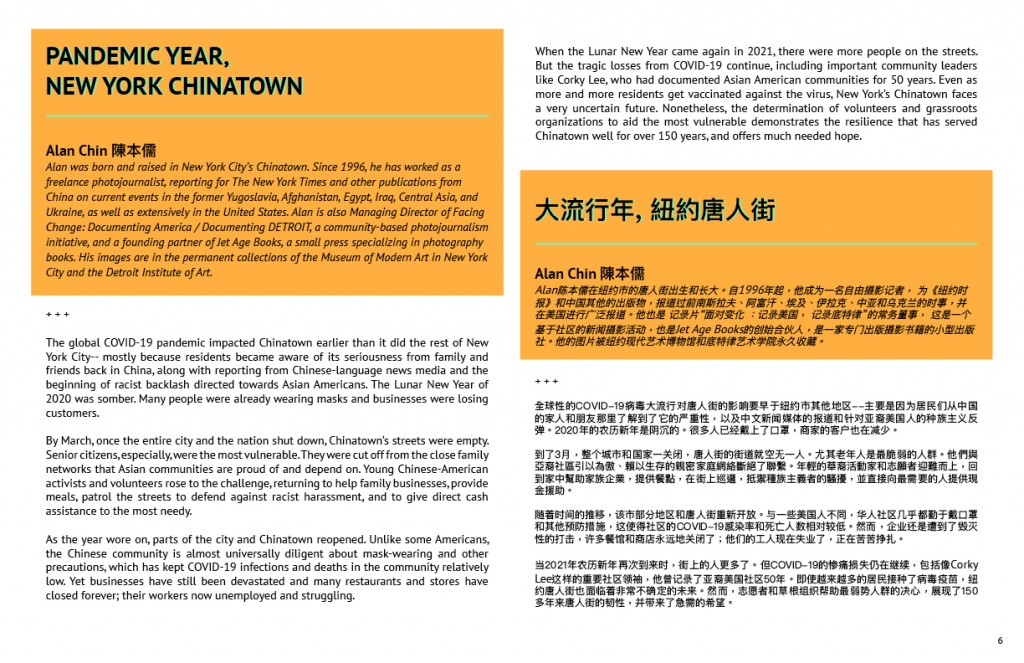 MUSINGS-FROM-CHINATOWN-Peri-Pandemic-Notes-on-Resilience6