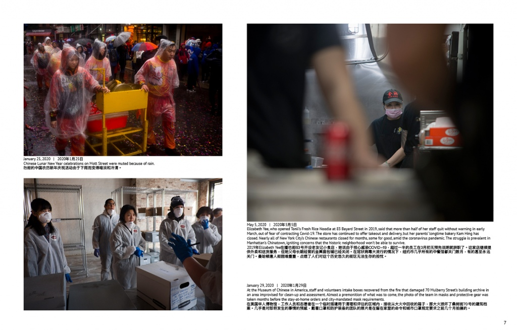 MUSINGS-FROM-CHINATOWN-Peri-Pandemic-Notes-on-Resilience7