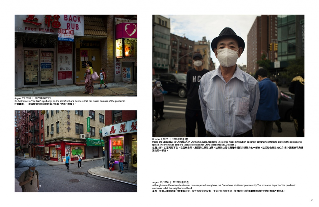 MUSINGS-FROM-CHINATOWN-Peri-Pandemic-Notes-on-Resilience9